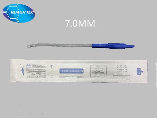立可灵牌P型宫腔组织吸引管TY-P-7.0